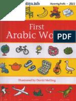 First Arabic Words 2011