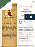 Parasaras Hora Chart Decoded by PVRNarasimhaRao BW