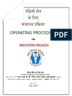 Wr Operating Procedure 2012