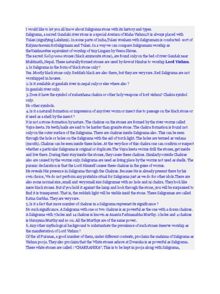 Divine Saligrama | Vishnu | Monotheistic Religions