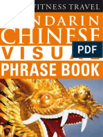 Mandarin Chinese Visual Phrase Book