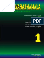 KP Navaratnamala Part- I