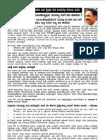 Anti Kheny Leaflet