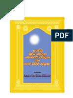 Atavisi Buddhawandanawa - http://dahamvila.blogspot.com