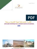 Annuaire statistique de la région Chaouia-Ouardigha, 2009