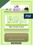 Islami Khazeenay Edited by Saher, 1st Eddition, May 2013