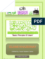 Islami Khazeenay Edited by Saher, 1st Eddition, May 2013