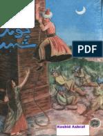 Eik Bond Shahad-Pak O Hind Ki Kahaniyan-Farkhanda Lodhi-Feroz Sons