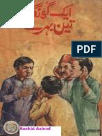 Eik Gonga Teen Behray-Arab Ki Kahaniyan-Maqbool Jahangir-Feroz Sons-1976