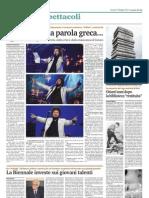 Vinicio Capossela si racconta. Intervista di Francesco Musolino. La Gazzetta del Sud