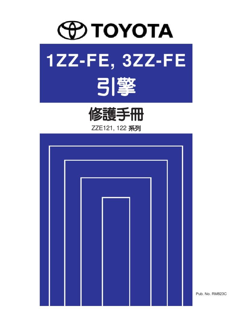 1zz Fe Ecu Wiring Diagram Pdf: ?? 1ZZ-FE3ZZ-FE ZZE121122rh:es.scribd.com,Design