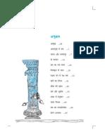 Mahabharat Book In Hindi Pdf