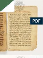 وصية النبي محمد الى علي ابن ابي طالب