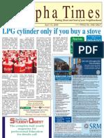 Alpha Times, Anna Nagar April 12, 2009