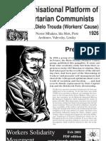 Organisational Platform of the Libertarian Communism