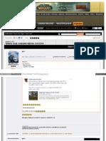 Forum Jogos Uol Com Br Tenho Que Chegar Nessa Cocota t 25378 (2)