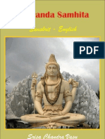 Gheranda Samhita S C Vasu