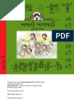 My Balwadi - Gujarati