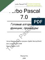 Turbo Pascal 7.0 - Готовые Алгоритмы и Программы