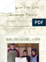 2013 EDE Group Project - Iwanaga Family