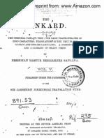 Dinkard Volume 5 by Sanjana