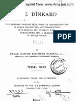 Dinkard Volume 12 by Sanjana