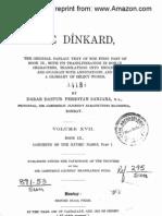 Dinkard Volume 17 by Sanjana