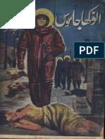 Titles of Izhar Asar Novels
