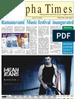Alpha Times, T Nagar  April 12, 2009