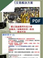 PT_Taipei_網路版