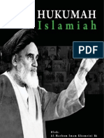 Hukumah Islamiah