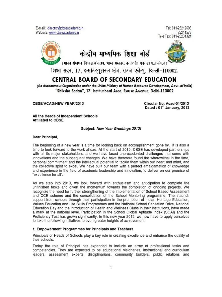 CBSE Circular 1.1.2013_NewYear | Educational Assessment | Educational  Technology