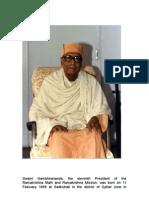 Swami Gambhirananda