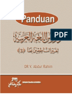 Panduan Durusul Lughah al Arabiyah 3