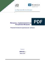 Women At Risk_rus.pdf