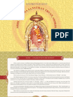 Shirdi Info Brochure-16!07!012 Final