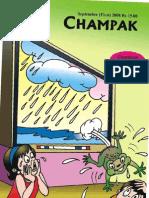 Champak 1