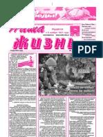 №22 от 9 мая 2013 г