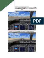 模拟飞行ILS教程