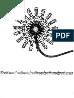 sahavas_chapter3_dhakati pati