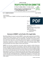 Statement of BHRPC on the Death of Jagjit Saikia