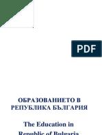 Prezentare Bulgaria