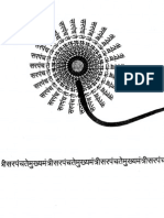 sahavas_chapter9_sarpanch te mukhyamantri