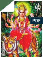 Karma Magazine 70. Published by Swamiji Sri Selvam Siddhar-Dr Commander Selvam-Shiva Vishnu Temple