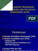 1-asasfalsafahpendidikankebangsaan-090610200135-phpapp01