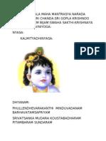 Sri Krishna Mantra