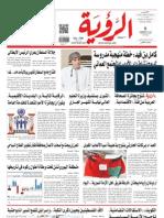 Alroya Newspaper 16-05-2013