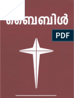 Malayalam Bible (New&Old Testment)