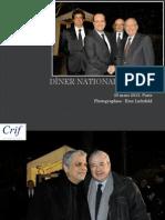 D-Ner National Du CRIF