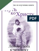 01- Урок - 1.pdf